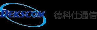 高新技术创业型企业德科仕通信加入中国<font color=