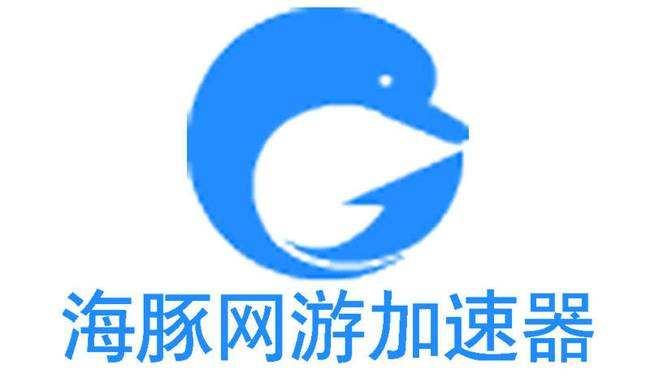游戏加速公司享游科技加入中国智慧家庭产业联盟