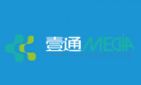 智能化数字营销商壹通传媒加入中国智慧家庭产业联盟