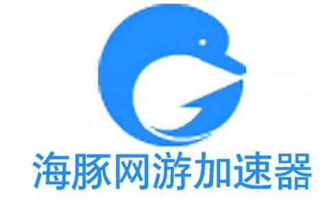 游戏加速公司享游科技加入中国<font color=