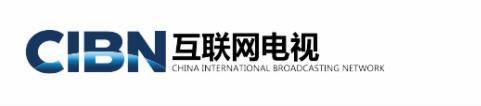 """""""内容为王""""时代 CIBN互联网电视扬帆新征程"""