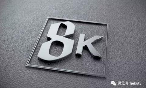 【行业】4K频道开播<font color=