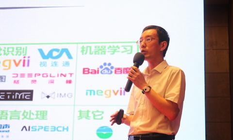 """视连通亮相GFIC2018大会 """"智视""""为视频实现商业价值最大化"""
