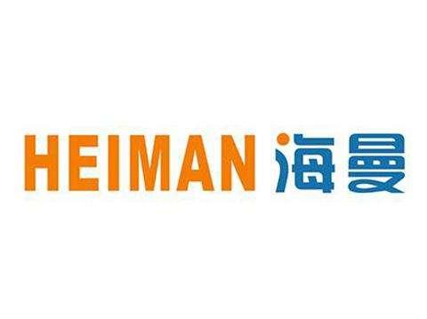 高新技术企业海曼科技加入中国智慧家庭产业联盟