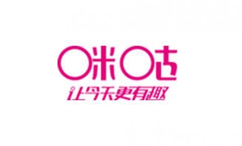 【娱乐聚合平台】咪咕视讯将出席上海<font color=
