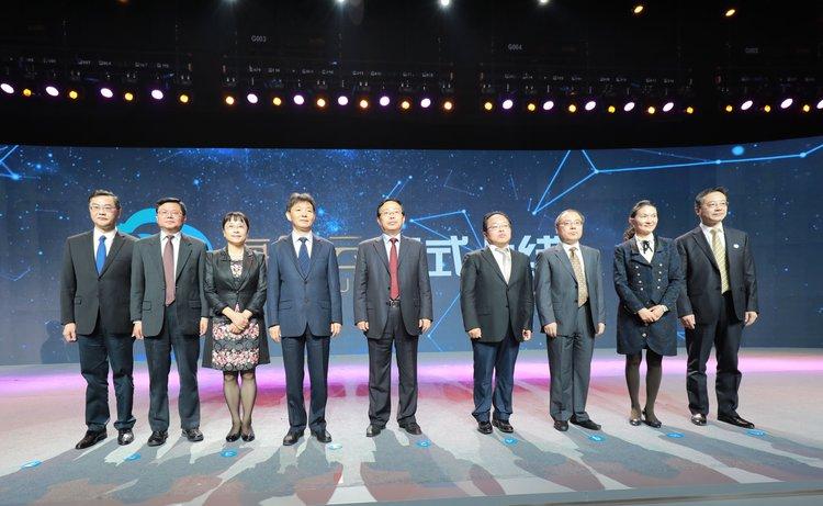 """安徽广电(县域)融媒体联盟成立暨安徽广播电视台""""海豚云""""上线运行"""