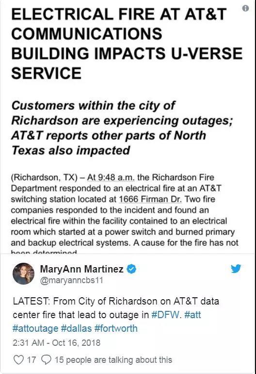 重磅!美国第二大移动运营商AT&T互联网中断整整一天!