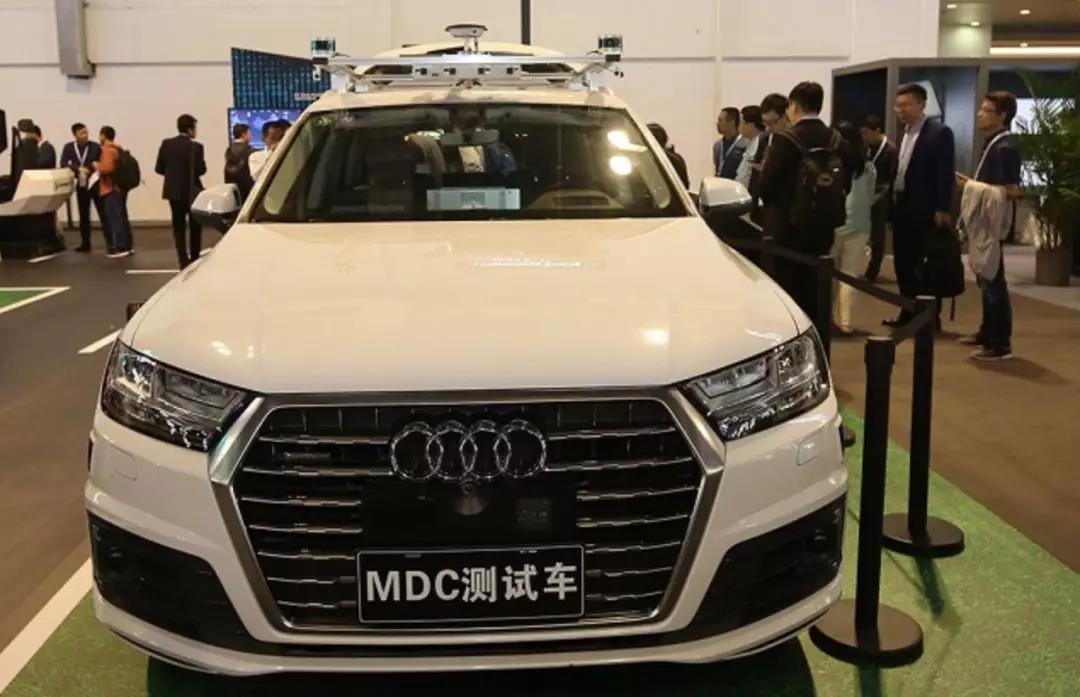 我国自动驾驶路测牌照最新动态 奥迪再获北京自动驾驶路测牌照