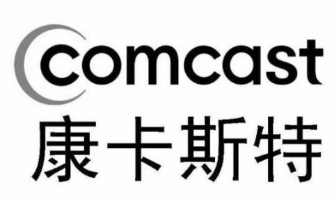 康卡斯特希望在其X1平台实现100个互联电视应用的连接