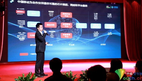 中国移动将快速提升NB-IoT的城区覆盖,进一步拓展NB-IoT规模商用