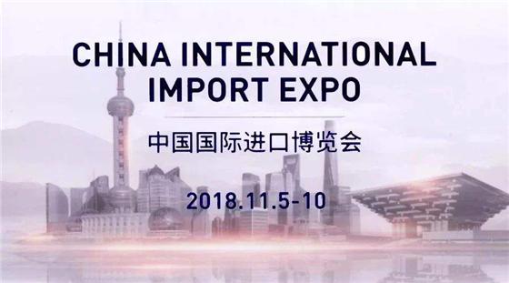 首届进口博览会进入倒计时,高通与中国伙伴合力推动5G万物互联