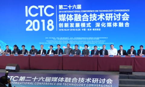 张丕民:广电联合会继续支持广电产业新突破