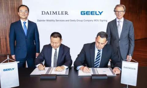 吉利和戴姆勒组建高端专车出行合资公司:持股比例50:50