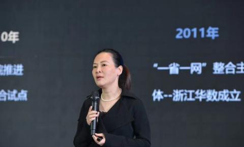 励怡青:广电过去未去,未来已来