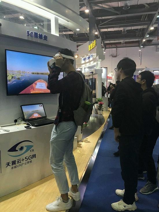 宛在水中央 中兴通讯携手中国电信呈现白洋淀5G VR秀