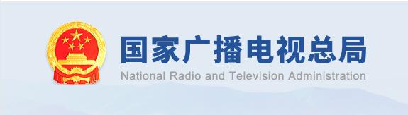 聂辰席到重庆调研,强调加强IPTV、OTT管理