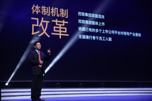 长虹计划到2025年实现营收2000亿 发布多款人工智能家电