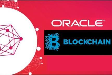 Oracle推出区块链应用云 增强供应链的可跟踪性和透明度
