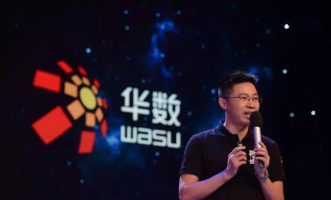 华数传媒亮相GFIC2018大会 开放生态为产业赋值
