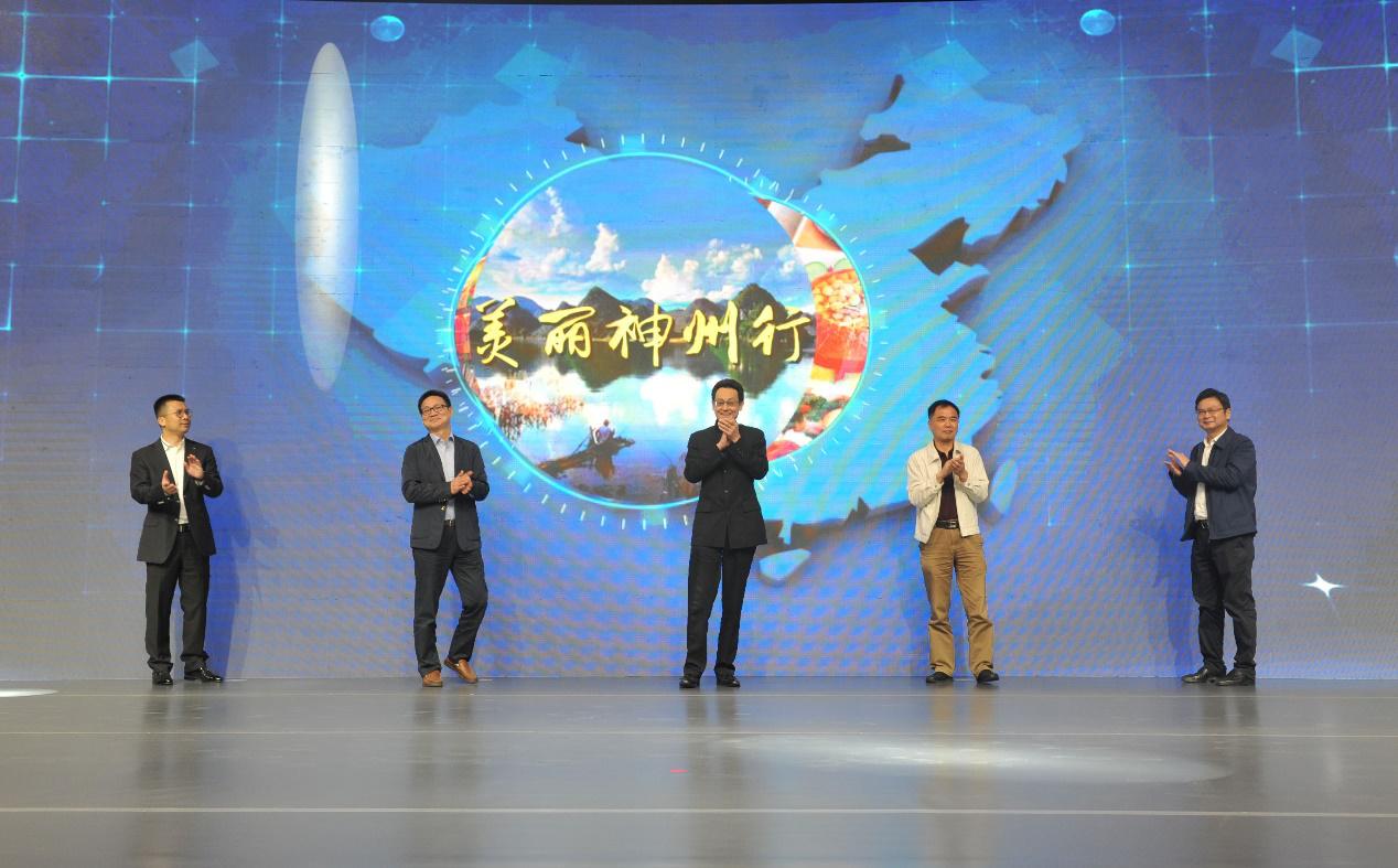 """百视通打造首个供销社专属手机电视台""""蒲公英TV"""""""