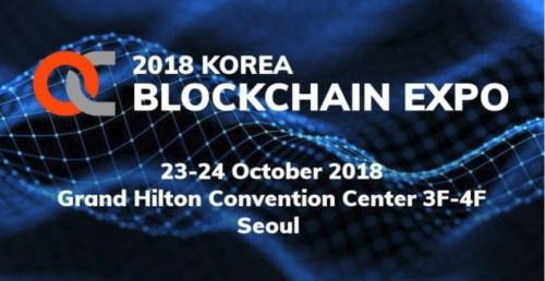 2018年韩国区块链博览会,<font color=