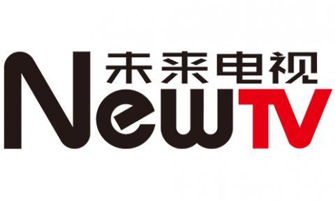 未来电视有限公司获CDN牌照