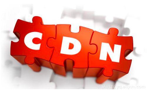 【收藏】10家天津市CDN内容分发网络需求服务统计企业名单推荐