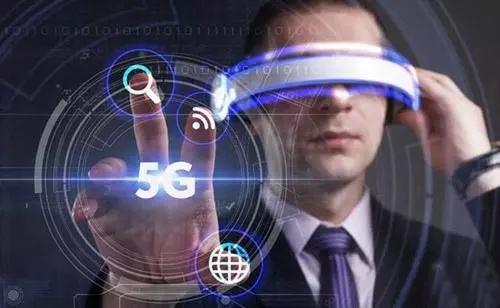 5G推动VR和AR的发展,VR和AR也离不开5G的支持
