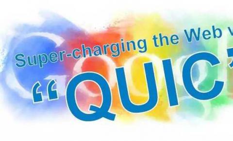 OMG!全球顶级的技术公司都在研究QUIC