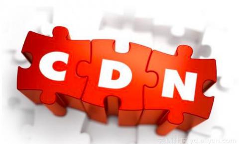 【收藏】15家东北三省地区需求CDN技术服务的企业名单推荐