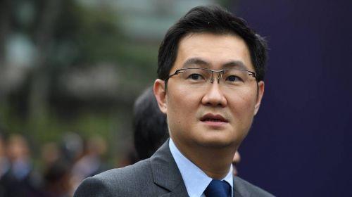 马化腾:腾讯将把主战场转移至产业互联网