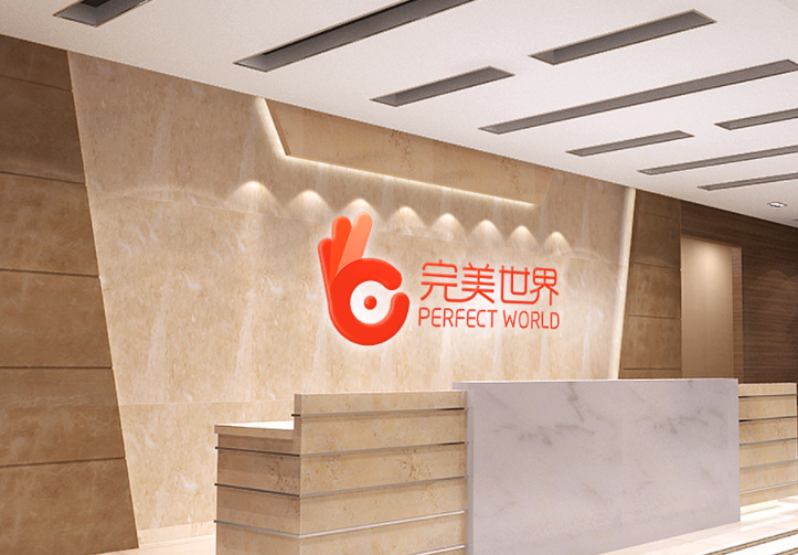 完美世界张晓宜确认出席2018GFIC亚太CDN年会 探讨CDN在游戏公司全球化进程中的运用
