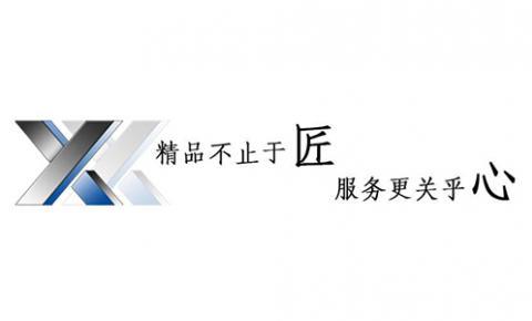 网络产品及服务提供商心云科技获得<font color=