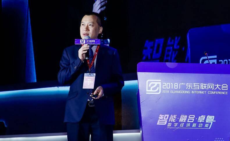 广东移动朱汉武:未来三年5G<font color=