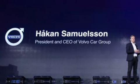 沃尔沃联合百度:推进汽车新四化发展的里程碑
