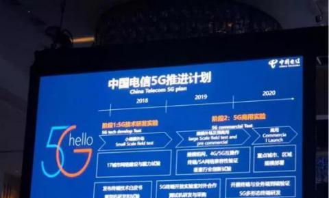 5G网络明年<font color=