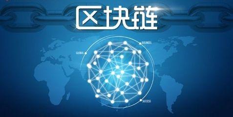 世贸组织总干事罗伯特·阿泽维多点赞区块链技术