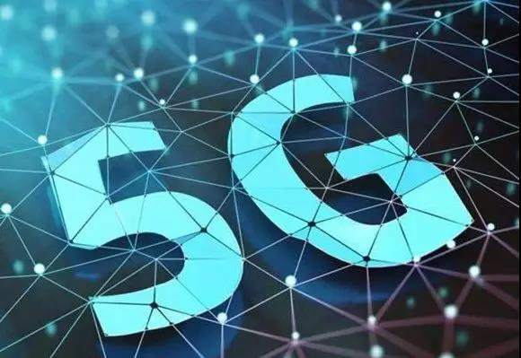 GFIC亮点预览:连接+(5G、IoT、<font color=