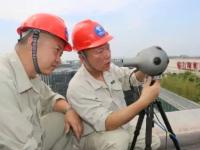 """【行业】首个""""5G+8K""""试验网开通"""