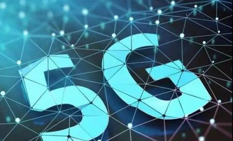 GFIC亮点预览:连接+(5G、IoT、媒体融合……)+创新
