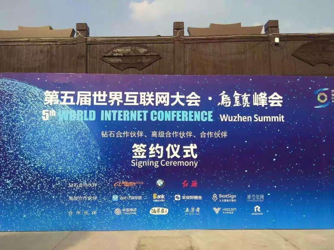 工信部陈肇雄:人工智能是新一轮科技和产业变革的重要驱动力量