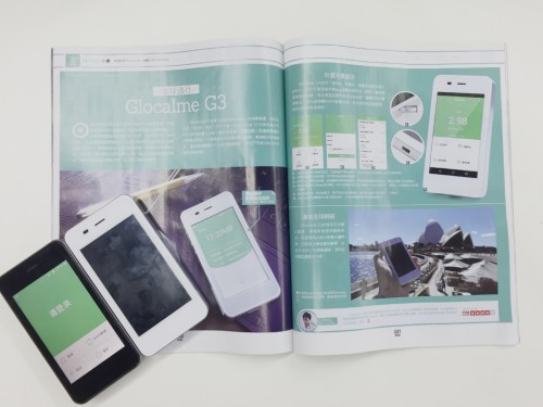 GlocalMe随身WiFi:旅行达人出行最爱的上网装备