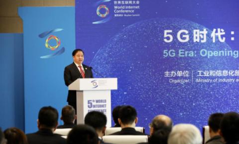 陈肇雄:携手合作 共创5G美好未来