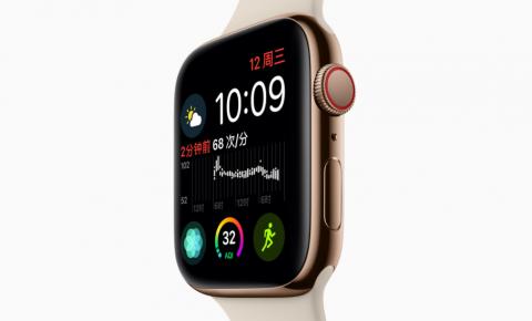 中国电信eSIM一号双终端Apple Watch Series 4正式发布