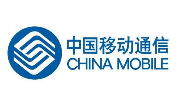 【大事件】中国移动100多人参加GFIC全球家庭互联网大会