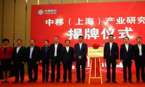 重磅:加码5G,中国移动又成立一家全资子公司!