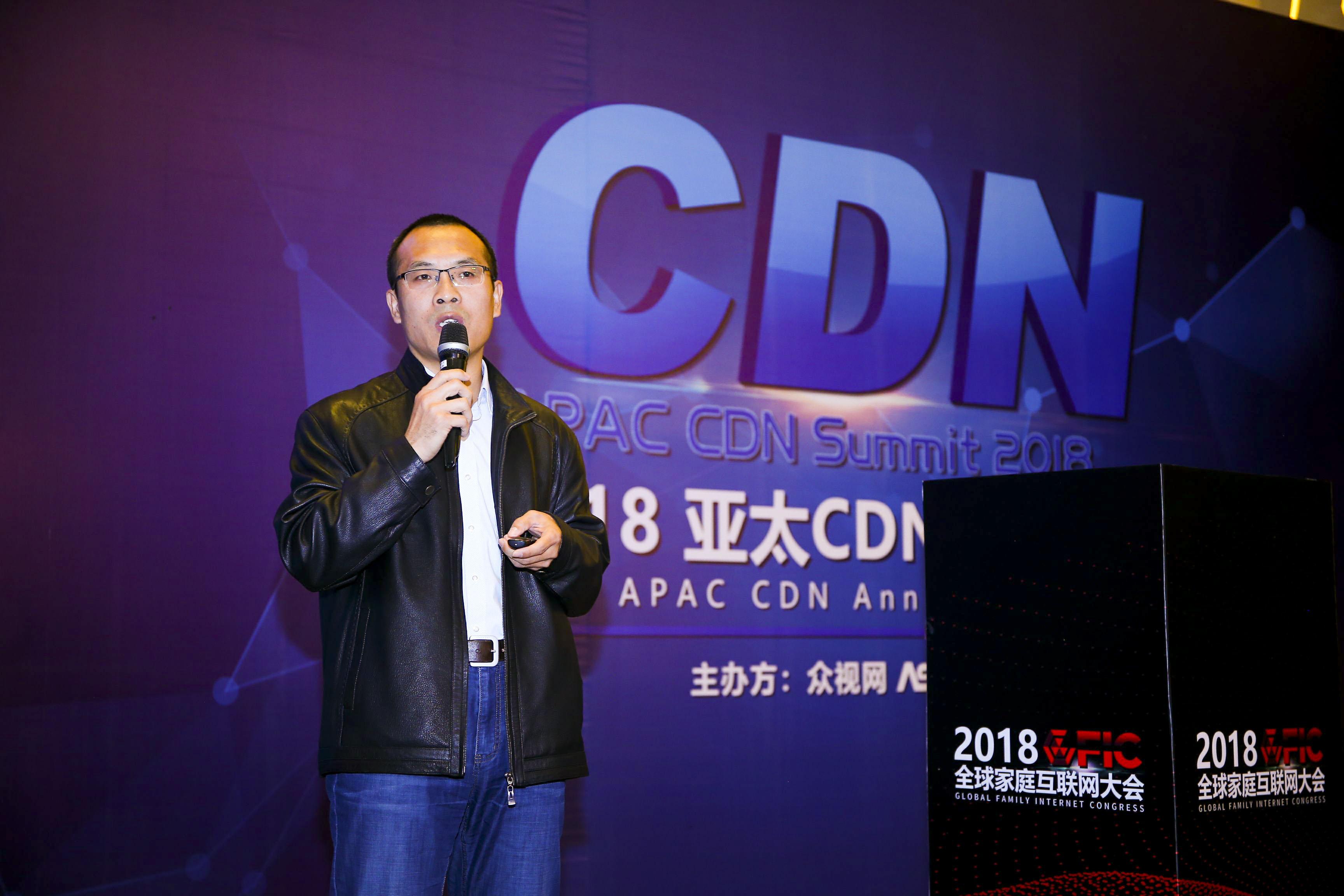 金山云高级总监武爱敏:我们以五大利器破解视频行业三大痛点