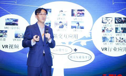 中国联通王彬:5G环境下高清视频业务模式的探讨