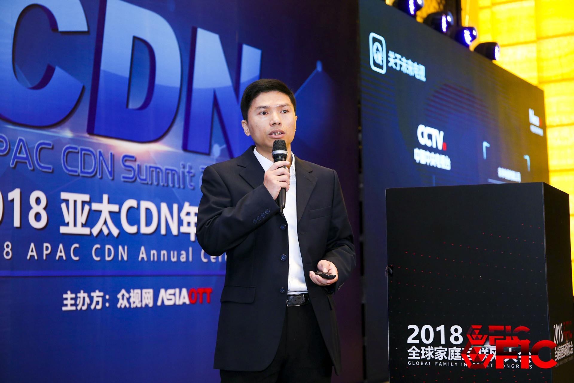 未来电视肖云:未来电视在OTT行业的CDN实践之道