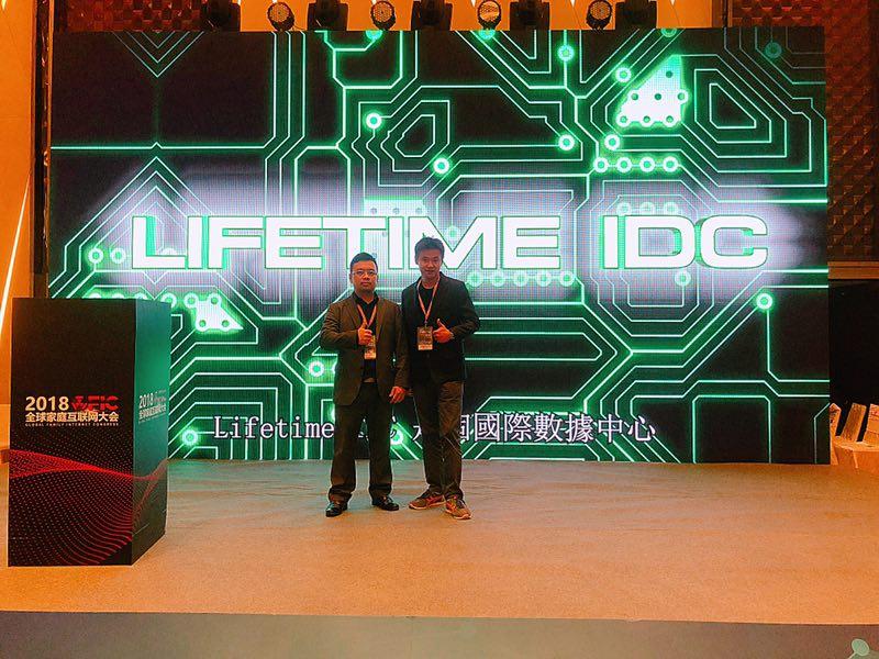 【专访】泰国Lifetime Technology公司MR. ATTAGRIT PRABHASIRI出席2018亚太CDN年会